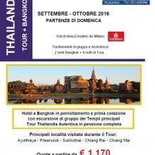 THAILANDIA  &  MARE